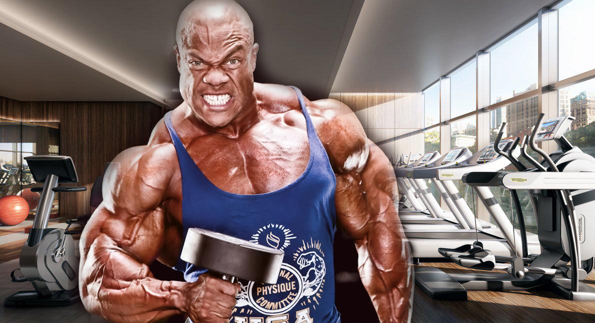 Програма за гърди-покачване на мускулна маса