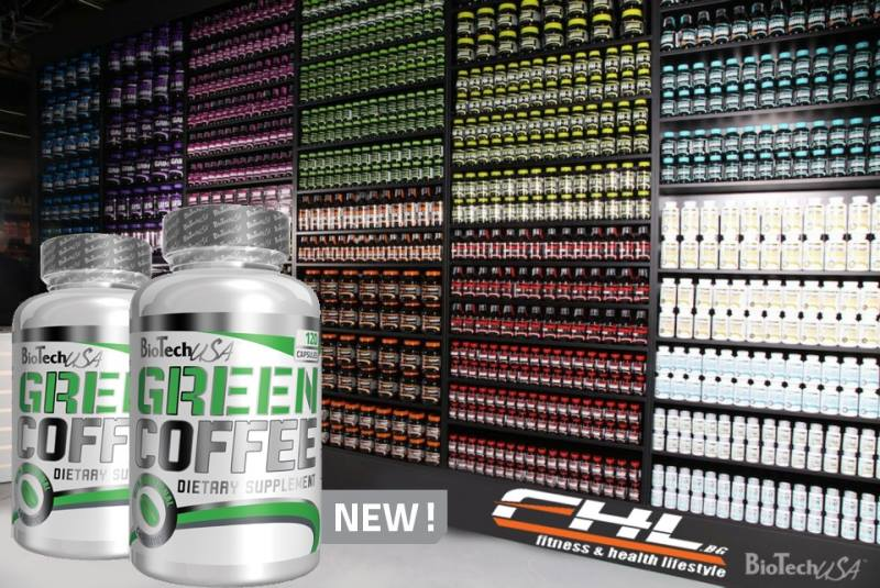 Най-доброто зелено кафе