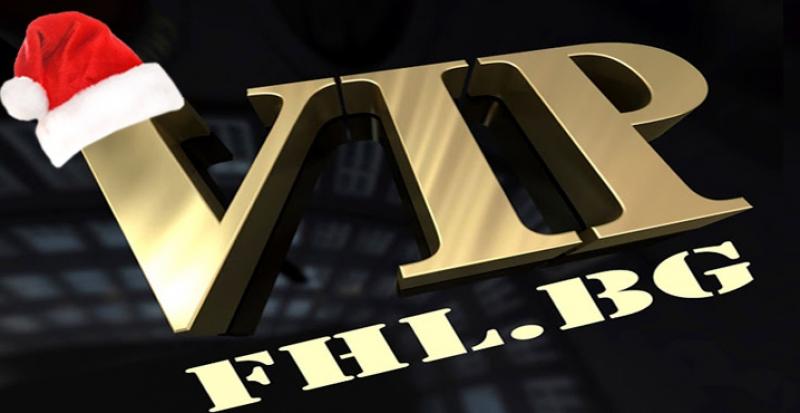 Топ новини за Фитнес » Диети » Стани VIP клиент на FHL.BG » Форум » Мнения