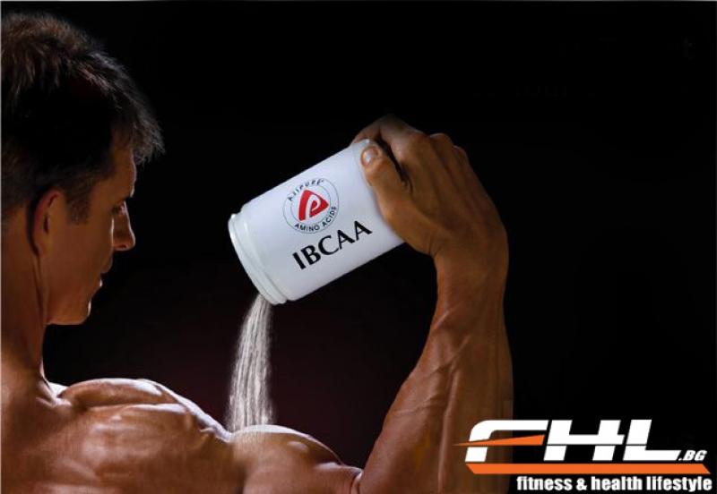 Топ новини за Фитнес » Диети » Какво е Ajipure IBCAA? » Форум » Мнения