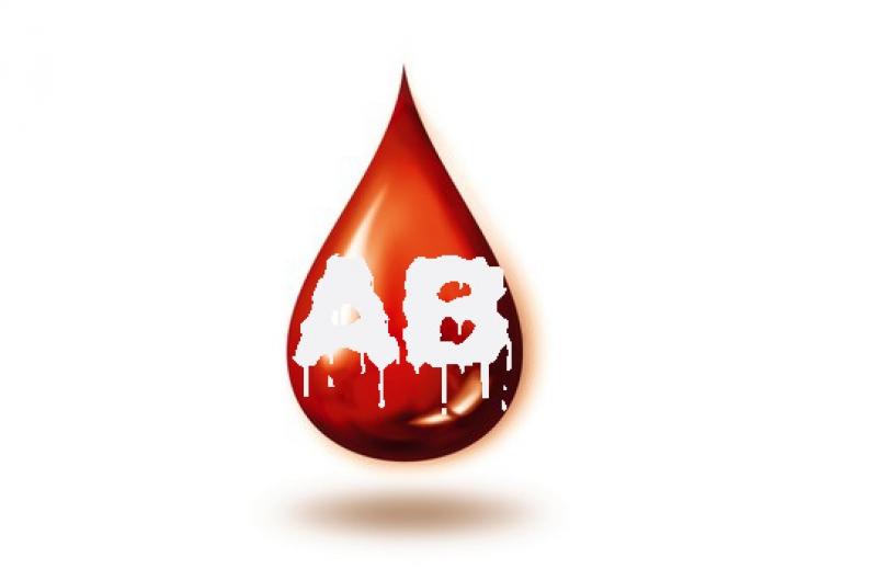 Топ новини за Фитнес » Диети » Диета според кръвната група АВ » Форум » Мнения