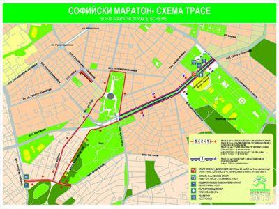 Топ новини за Фитнес » Диети » Софийски маратон 2015 » Форум » Мнения