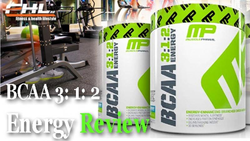 Топ новини за Фитнес » Диети » MusclePharm BCAA 3-1-2 Energy е вече на пазара » Форум » Мнения