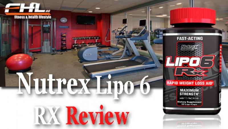 Топ новини за Фитнес » Диети » Nutrex Lipo 6 Rx новото Липо 6 » Форум » Мнения