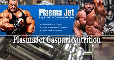Полезна информация - PlasmaJet се завръща