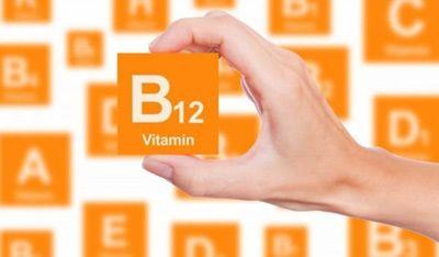 Признаци на дефицит на витамин В12