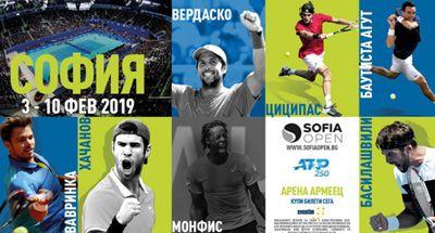 Тенис турнир София Опън 2019