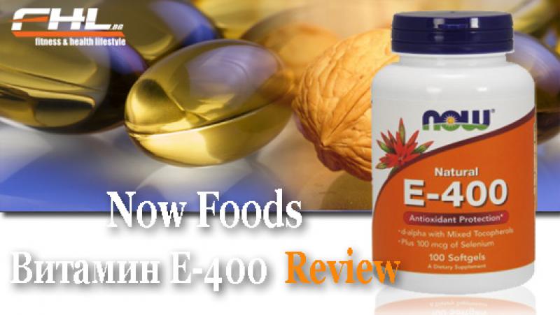 Полезна информация - Защо Натурален Гама токоферол Витамин Е