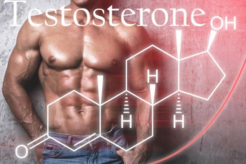 Нисък тестостерон при мъжете - симптоми и решения