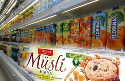 Някои диетични храни пречат на отслабването