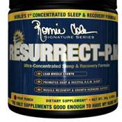 Топ новини за Фитнес » Диети » Дълбк сън  с помоща на resurrect-p.m от Ronnie coleman » Форум » Мнения