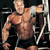 Топ новини за Фитнес » Диети » Повдигане с дъмбели напред за предно рамо » Форум » Мнения