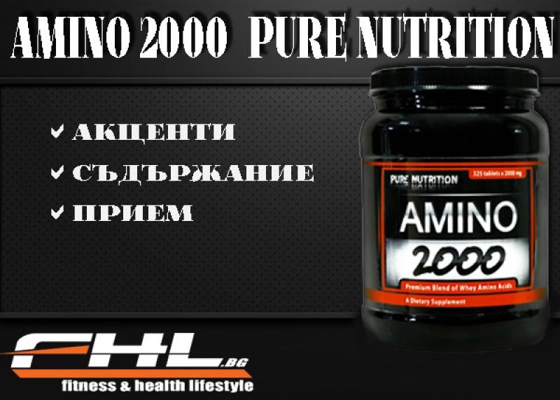 Топ новини за Фитнес » Диети » Amino 2000  Pure Nutrition  » Форум » Мнения