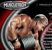 Полезна информация - MuscleTech-naNO Vapor