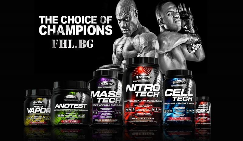 Топ новини за Фитнес » Диети » Протеина на шампионите-Nitrotech Performance Series MuscleTech » Форум » Мнения