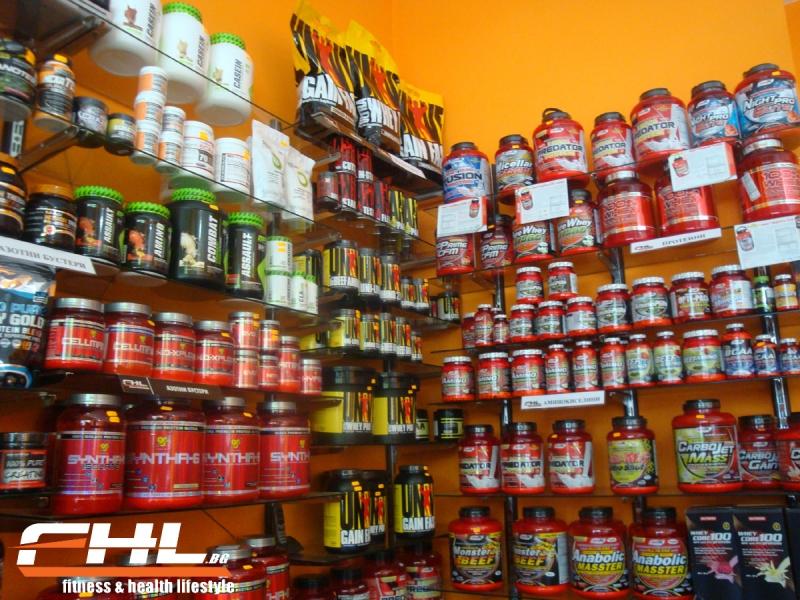 Магазин за гарциния камбоджа добавки София