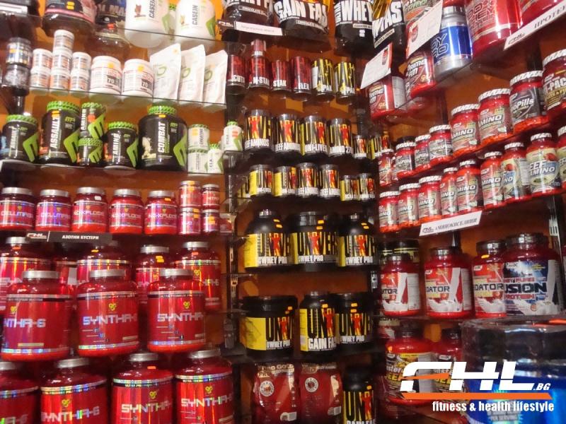Fitness Магазин за хранителни добавки София