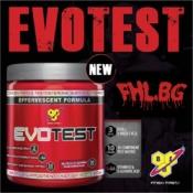Топ новини за Фитнес » Диети » BSN EVOTEST ефективен и безопасен начин за увеличаване на тестостерона! » Форум » Мнения