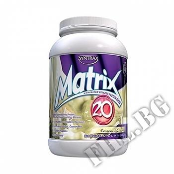 Съдържание » Цена » Прием »  Matrix 2.0 - Bananas & Cream Syntrax