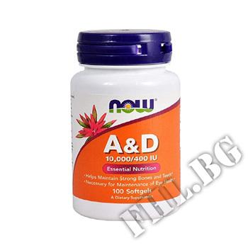Съдържание » Цена » Прием » Vitamin A & D 10000/400IU