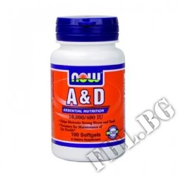 Действие на Vitamin A & D 10000/400IU  мнения.Най-ниска цена от Fhl.bg-хранителни добавки София