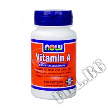 Действие на Vitamin A 10000 IU 100 softgels мнения.Най-ниска цена от Fhl.bg-хранителни добавки София