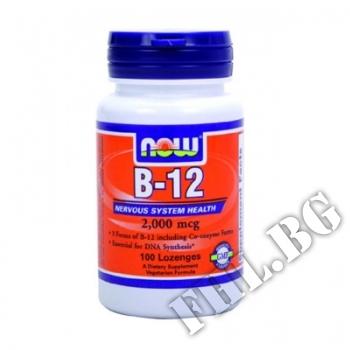 Действие на  Vitamin B12 2000 mcg мнения.Най-ниска цена от Fhl.bg-хранителни добавки София