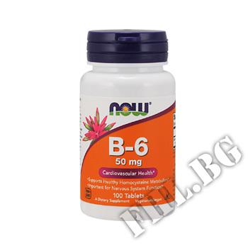 Действие на Pyridoxine Vitamin B6 мнения.Най-ниска цена от Fhl.bg-хранителни добавки София