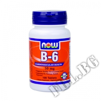 Съдържание » Цена » Прием » Pyridoxine Vitamin B6