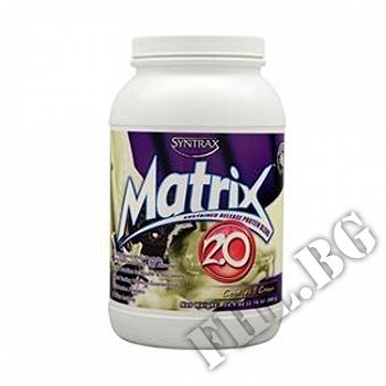 Действие на Matrix 2.0 - Cookies & Cream Syntrax мнения.Най-ниска цена от Fhl.bg-хранителни добавки София
