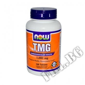 Съдържание » Цена » Прием » TMG 1000 мг - 100 таблетки