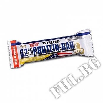 Съдържание » Цена » Прием » 32% protein bar