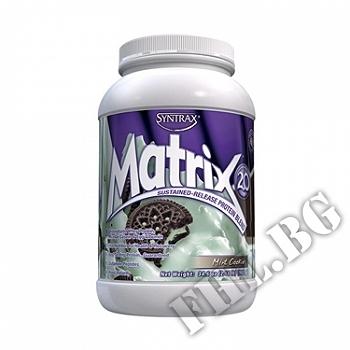 Действие на Matrix 2.0 - Mint Cookie Syntrax мнения.Най-ниска цена от Fhl.bg-хранителни добавки София