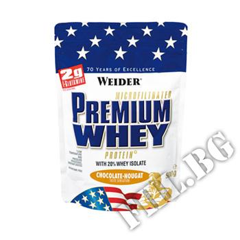 Действие на Premium whey protein 500gr мнения.Най-ниска цена от Fhl.bg-хранителни добавки София