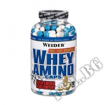 Съдържание » Цена » Прием » Weider whey amino