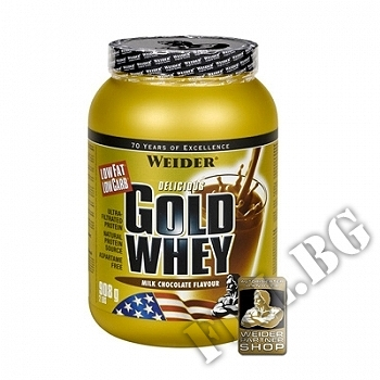 Действие на Gold whey 908 gr мнения.Най-ниска цена от Fhl.bg-хранителни добавки София