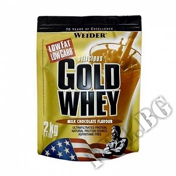 Действие на Gold whey 2.0 kg мнения.Най-ниска цена от Fhl.bg-хранителни добавки София