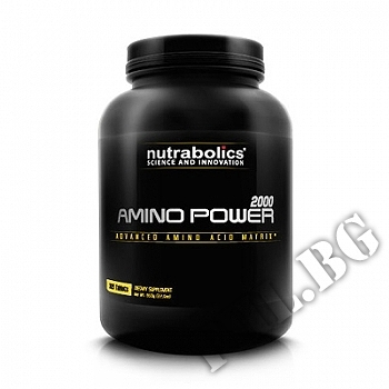 Съдържание » Цена » Прием » Nutrabolics amino power 2000