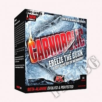 Съдържание » Цена » Прием » Anabolic xtreme carnobolic
