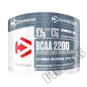 Съдържание » Цена » Прием »  BCAA Complex 2200 200caps
