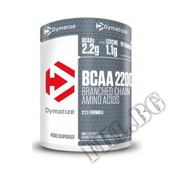 Съдържание » Цена » Прием »  BCAA Complex 2200 400caps