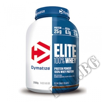 Съдържание » Цена » Прием »  Elite whey protein 5lbs