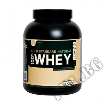 Съдържание » Цена » Прием » 100% Natural  Whey Gold Standard - 2,270