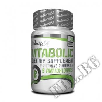 Съдържание » Цена » Прием »  Vitabolic