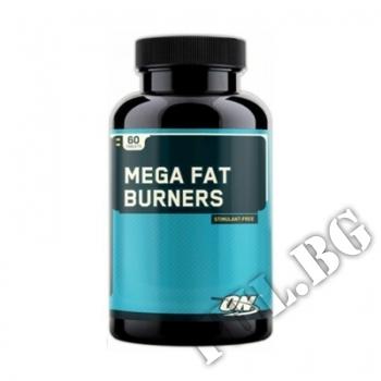 Съдържание » Цена » Прием » Mega Fat Burners