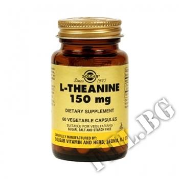 Съдържание » Цена » Прием » L-Theanine 150mg / Теанин
