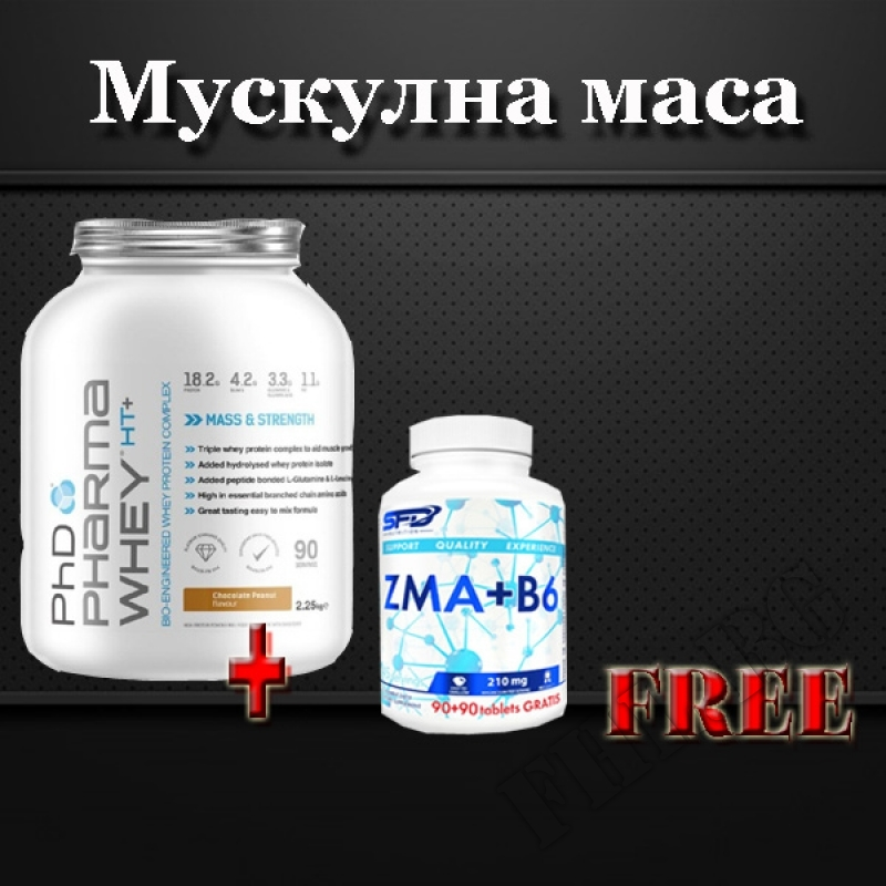 Phd pharma whey ht-шоколад
