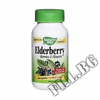 Съдържание » Цена » Прием » Elderberry