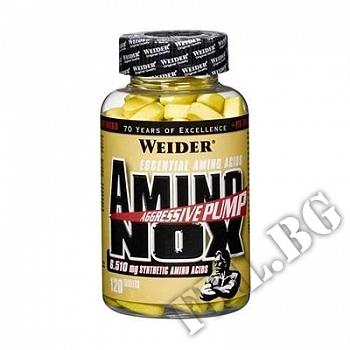 Съдържание » Цена » Прием » Weider Amino Nox
