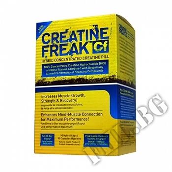 Съдържание » Цена » Прием » Pharma freak creatine freak